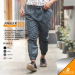 Jogger JGN Aegean